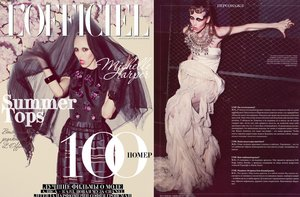 Michelle Harper for L'Officiel styled by Nicola Formichetti