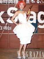 Joey Yung movie poster